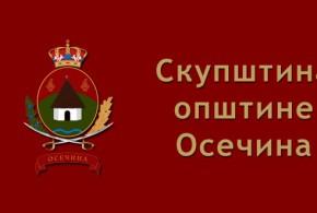 КОНКУРС: Стручни сарадник за опште послове и послове одбране