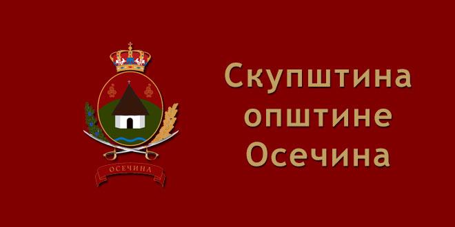 """JKP """"Osečina"""" u 2012. godini"""