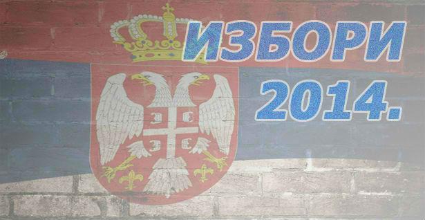 IZBORI 2014: I Osečina ima poslaničke kandidate