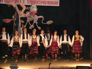 Bugarska-188+