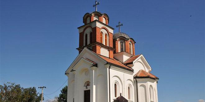 Црква на Симића брду у Гуњацима