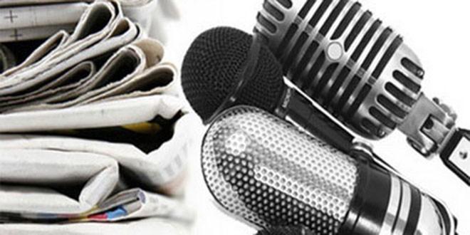КОНКУРС  за суфинансирање проjеката производње медијских садржаја из области jавног информисања у 2017.години