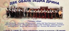 """U PECKOJ, 7. JULA: Smotra folklora """"Dve obale jedna Drina"""""""