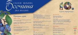 Program Sajma šljiva 2015