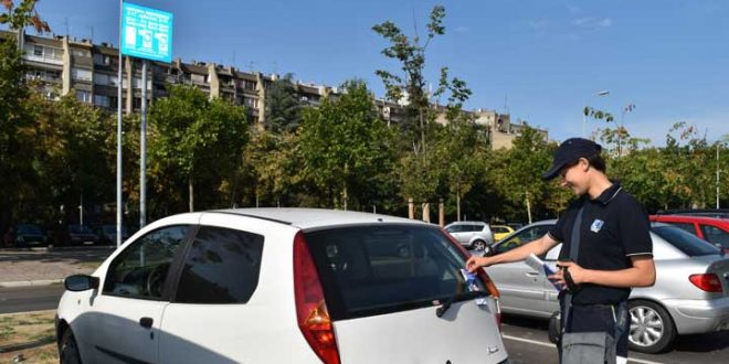 Odluka o dodeli ugovora za implementaciju i održavanje sistema za kontrolu i naplatu parkiranja