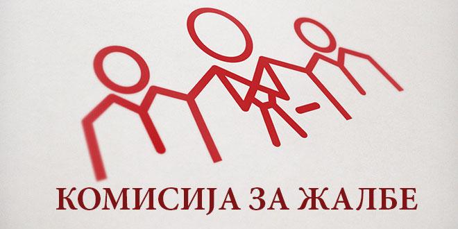IMENUJE SE  Žalbena komisija Opštinske uprave Osečina u sledećem sastavu