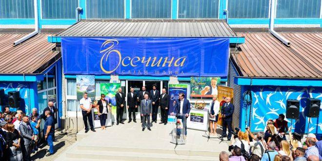 Председник Србије Александар Вучић отворио је Сајам шљива у Осечини