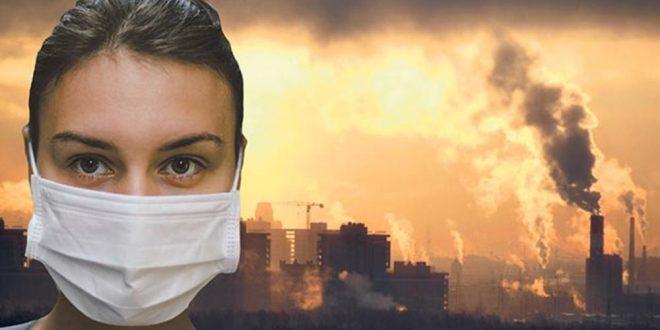 ОБУСТАВA ПОСТУПКА ЈАВНЕ НАБАВКЕ: Mерење квалитета ваздуха