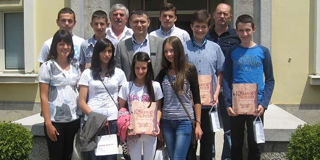 Награде за најбоље ученике