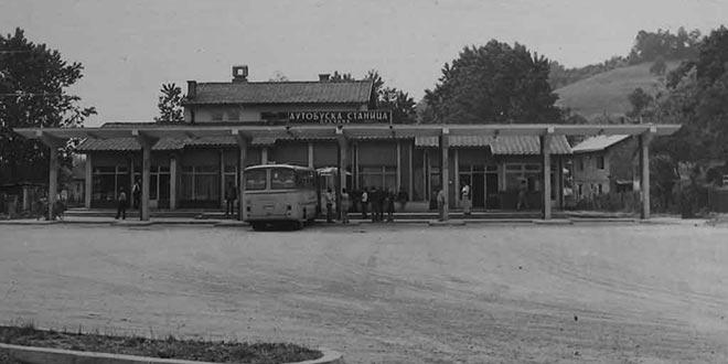 аутобуска станица