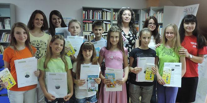 Награде за младе песнике