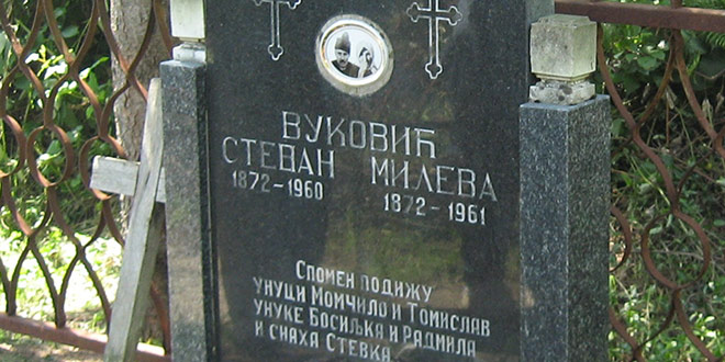КОМИРИЋ: Општинска свечаност обележавања 100 година Церске битке