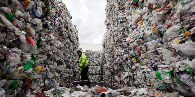 ОБАВЕШТЕЊЕ о пријему захтева за издавање интегралне дозволе за складиштење и третман неопасног отпада-пластична амбалажа