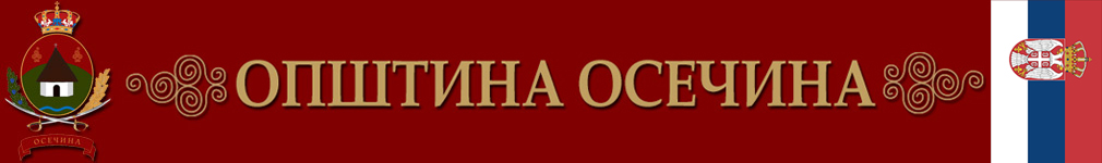 Општина Осечина