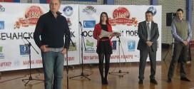 """Otvoren međunarodni košarkaški turnir """"Osečanski pobednik"""""""