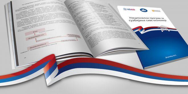 ПЛАН ИНСПЕКЦИЈСКОГ НАДЗОРА 2019 – Грађевинска инспекција