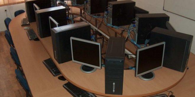 ОБАВЕШТЕЊЕ о закљученом уговору: Набавка рачунарске опреме