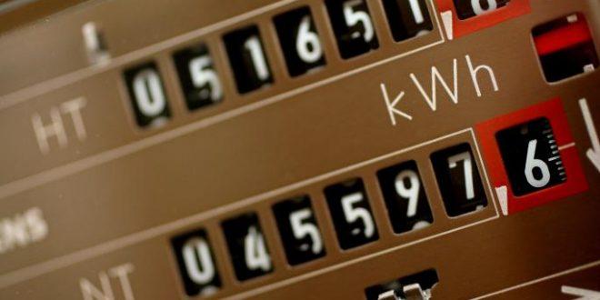 Услуга снабдевања електричном енергијом – ОБАВЕШТЕЊЕ О ПРОДУЖЕЊУ РОКА ЗА ПОДНОШЕЊЕ ПОНУДА
