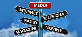 Решење о расподели средстава за суфинасирање медија у 2020. години