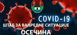 Obaveštenje Štaba: Potvrđen prvi smrtni slučaj od Korona virusa