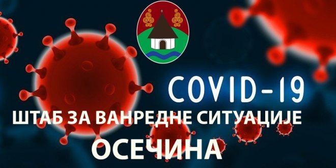 Штаб за ванредне ситуације општине Осечина – 16.04.2020. године